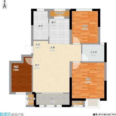 保利罗兰公馆3室1厅1卫1厨112.00㎡户型图