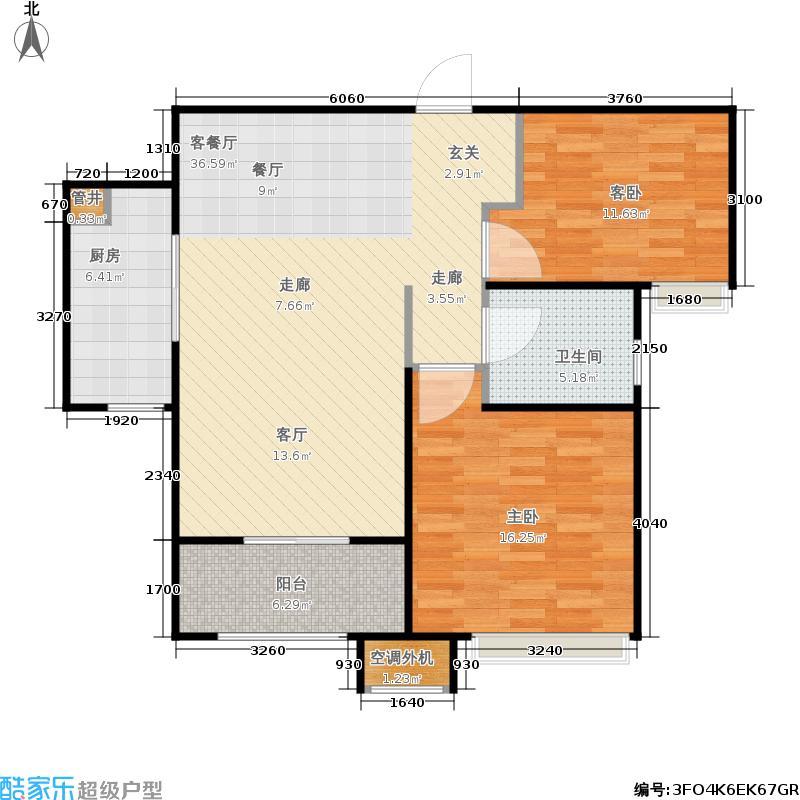 中海国际社区90.00㎡中海国际社区户型图一里城2C户型(2/5张)户型2室2厅1卫