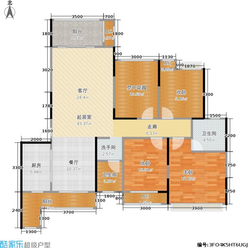 新里程潇湘名城139.76㎡2栋03户型3室2厅2卫1厨户型3室2厅2卫