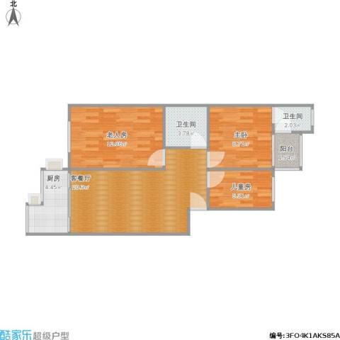彩虹花园3室1厅2卫1厨81.00㎡户型图