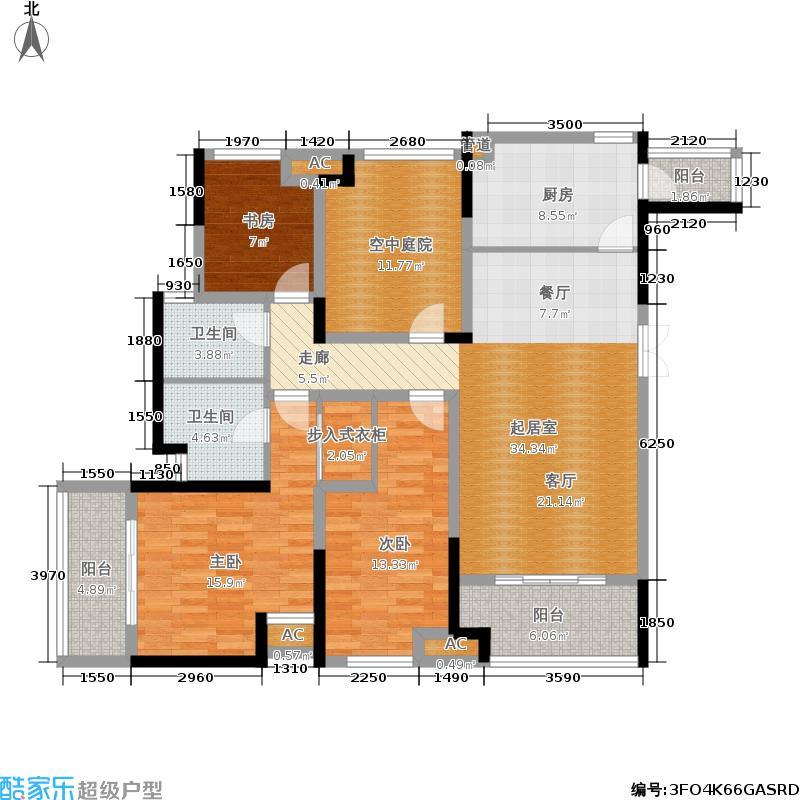 万科环球村133.80㎡A户型三房两厅两卫户型3室2厅2卫