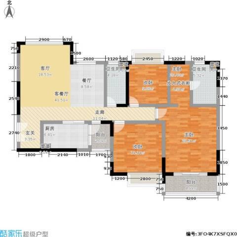 恒大绿洲3室1厅2卫1厨164.00㎡户型图