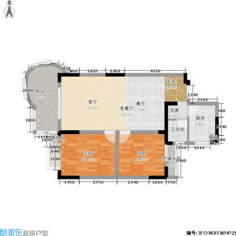 曙光泊岸2室1厅1卫1厨93.00㎡户型图
