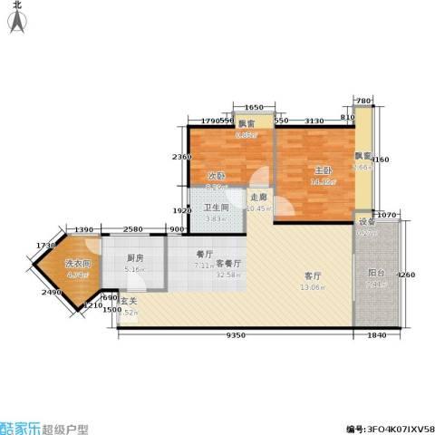 东方新世界2室1厅1卫1厨103.00㎡户型图