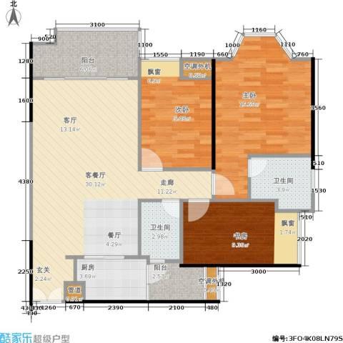 力迅原筑3室1厅2卫1厨116.00㎡户型图