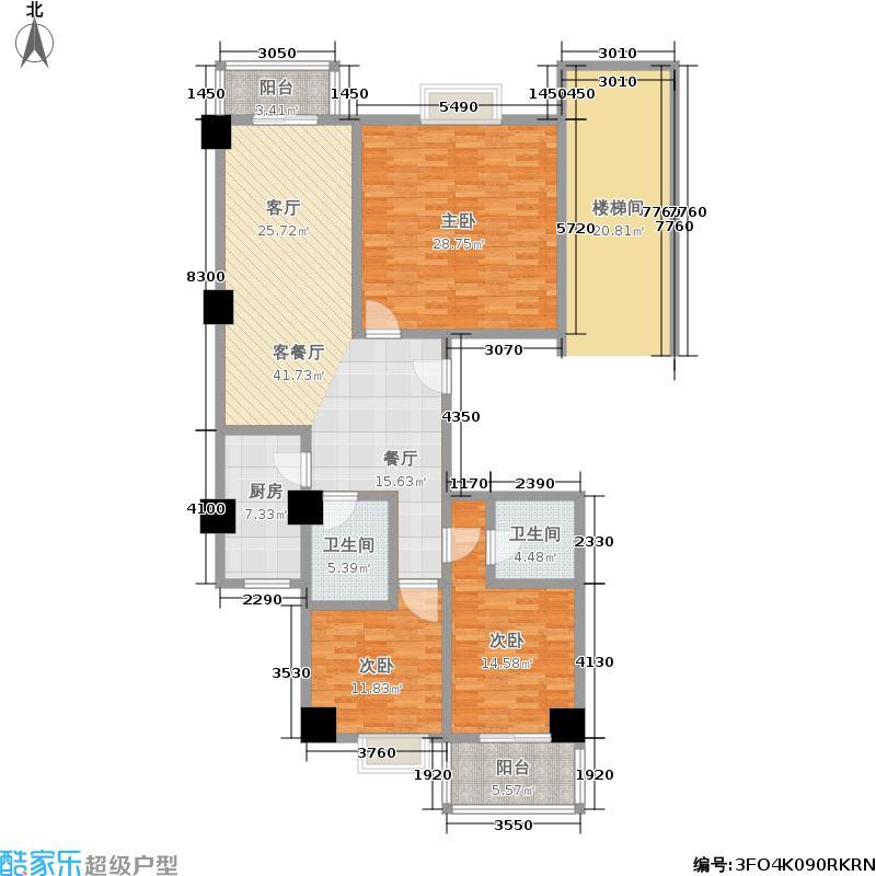 滨水香苑145.00㎡房型户型