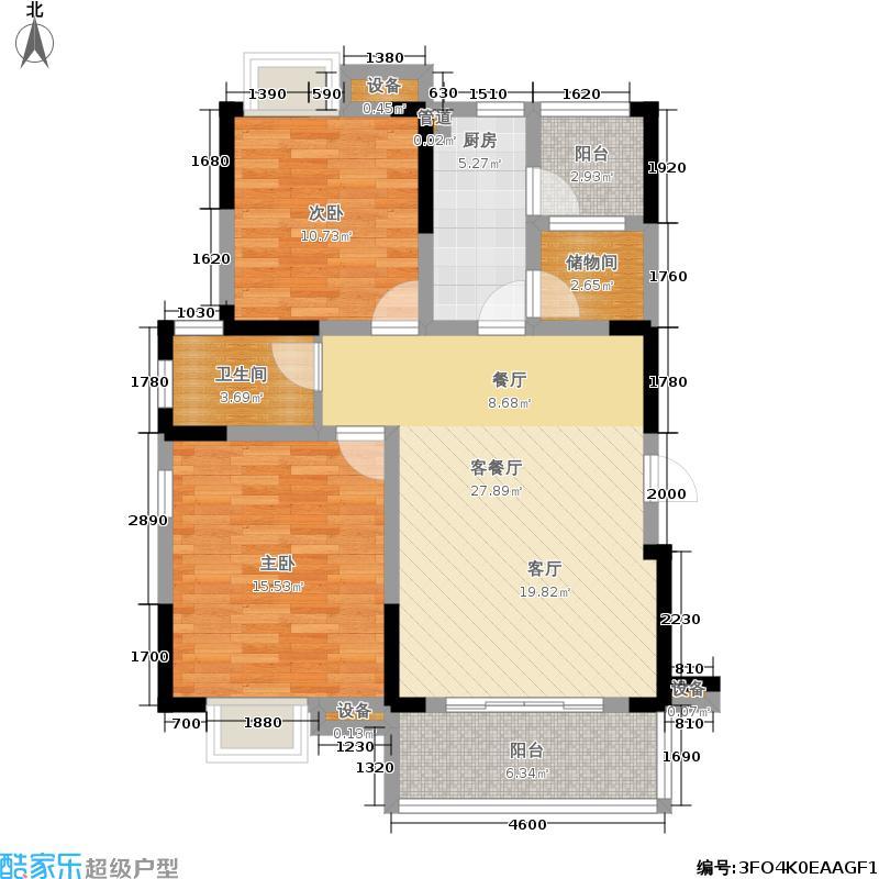 远大林语城94.00㎡47-51栋3-9层P户型
