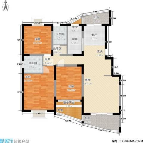 三湘盛世花园3室1厅2卫1厨122.00㎡户型图