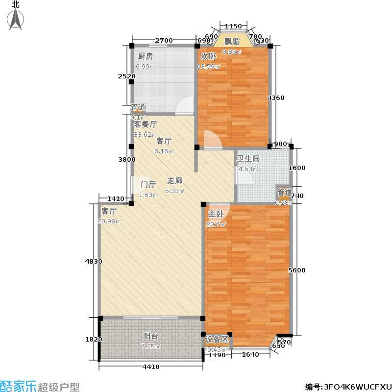 公园养生豪庭93.08㎡多层 二室二厅一卫93.08-94.46平方米户型