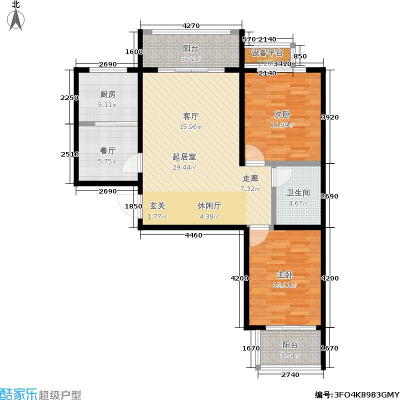 北京漫点90.40㎡B1户型两室两厅一卫户型