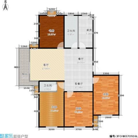 华侨绿洲4室1厅2卫1厨138.00㎡户型图