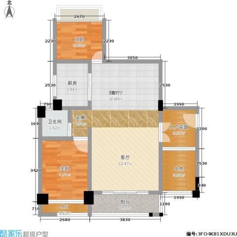 西城晶华2室1厅1卫1厨67.00㎡户型图