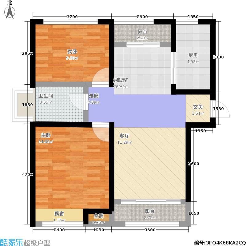 中海国际社区93.00㎡8号楼 两室两厅一卫户型2室2厅1卫