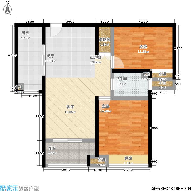 中海国际社区95.00㎡17号楼 两室两厅一卫户型2室2厅1卫