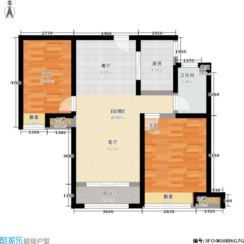 中海国际社区90.00㎡7号楼 两室两厅一卫户型2室2厅1卫