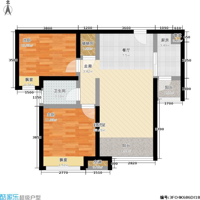 中海国际社区87.00㎡A1 两室两厅一卫户型2室2厅1卫