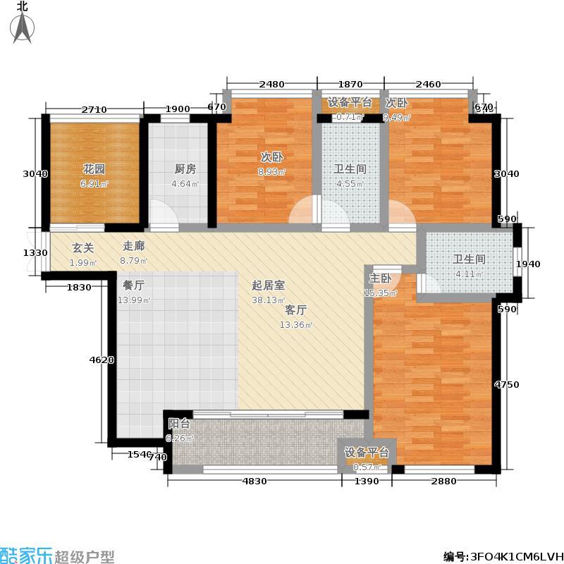滨江花园116.00㎡23#/24#A户型