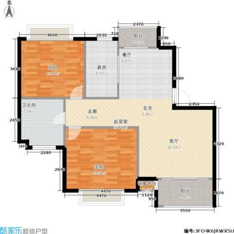 环球翡翠湾花园2室0厅1卫1厨94.00㎡户型图