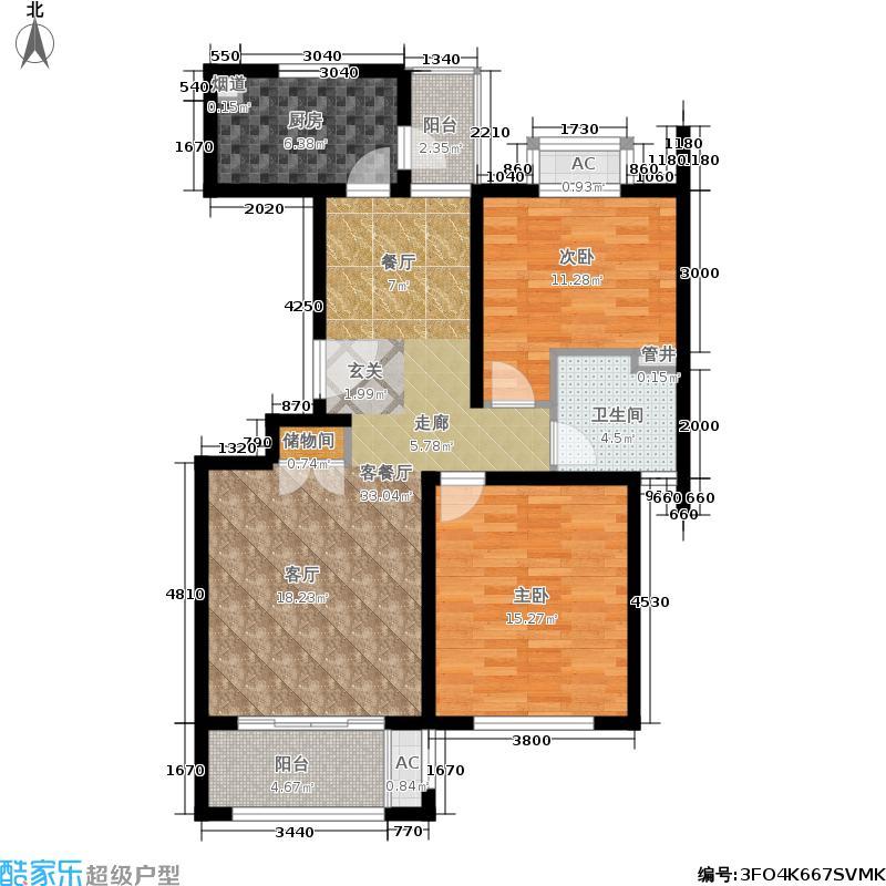 平阳苑92.89㎡平阳苑92.89㎡2室2厅1卫户型2室2厅1卫