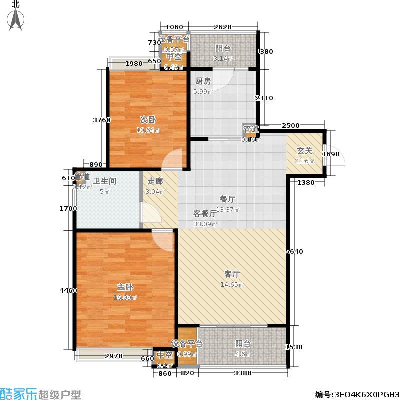 保利家园A房型二房二厅一卫约88平户型