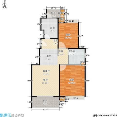 保利家园2室1厅1卫1厨110.00㎡户型图