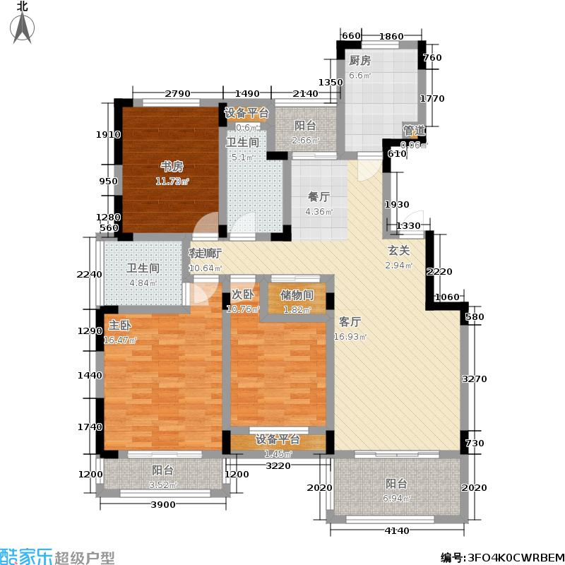 毓秀家园144.76㎡南苑面积14476m户型