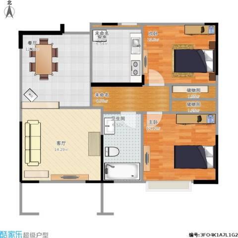中海国际社区2室2厅1卫1厨96.00㎡户型图