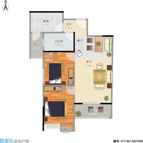 奥山星城2室1厅1卫1厨86.00㎡户型图