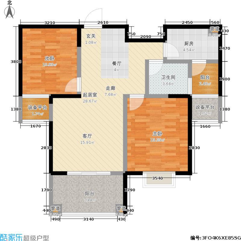 达观天下90.00㎡B2户型-精致雅居户型2室2厅1卫