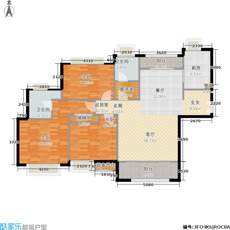 环球翡翠湾花园房型: 三房; 面积段: 130.69 -132.6 平方米; 户型