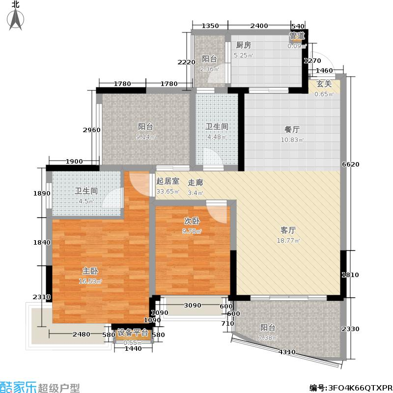 保利花园112.56㎡保利花园户型图二期5号楼3-13层B2户型2室2厅2卫1厨(2/6张)户型10室