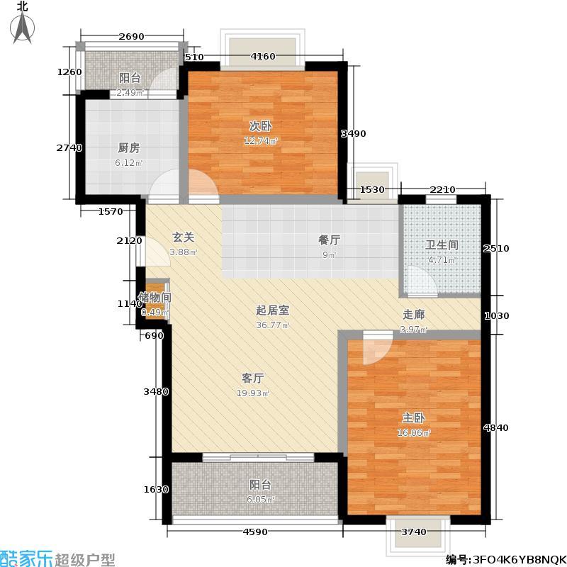 夏阳湖国际花园96.93㎡房型: 二房; 面积段: 96.93 -101.9 平方米; 户型
