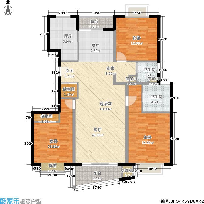 夏阳湖国际花园126.84㎡房型: 三房; 面积段: 126.84 -150.49 平方米; 户型