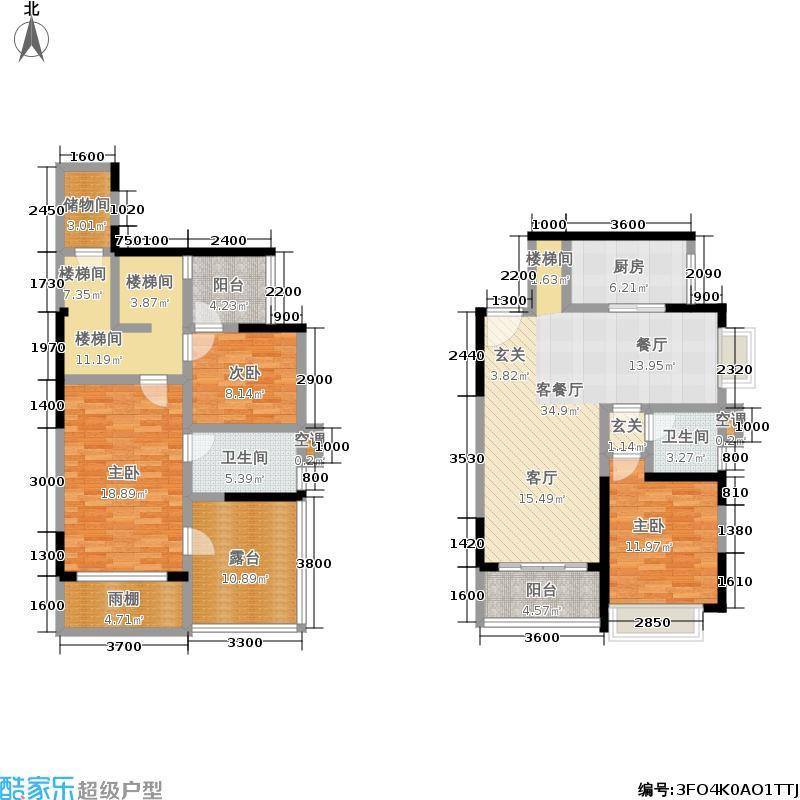 恒大绿洲154.27㎡在售41-44号楼18层D2高贵客厅瞰景露台户型