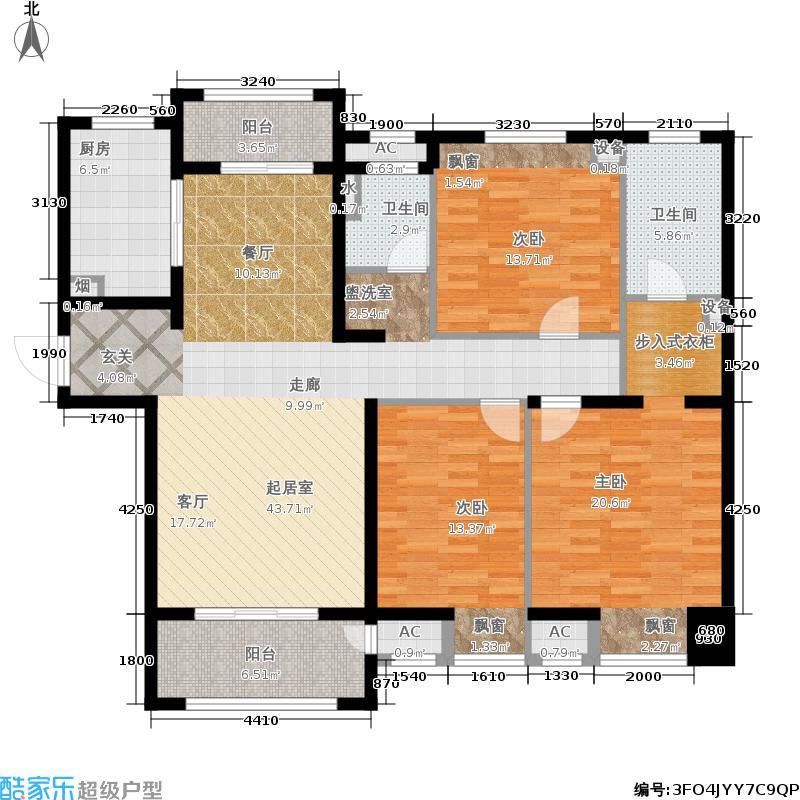 万科金域蓝湾137.00㎡五期15、18号楼标准层S6户型
