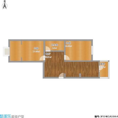 城南嘉园2室1厅1卫1厨93.00㎡户型图