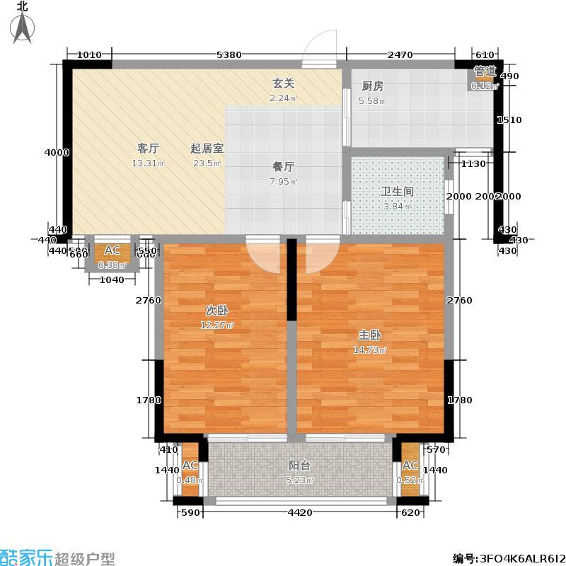 鑫天御景湾87.04㎡E1两房两厅一卫户型2室2厅1卫