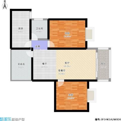 紫郡城市立方2室1厅1卫1厨125.00㎡户型图