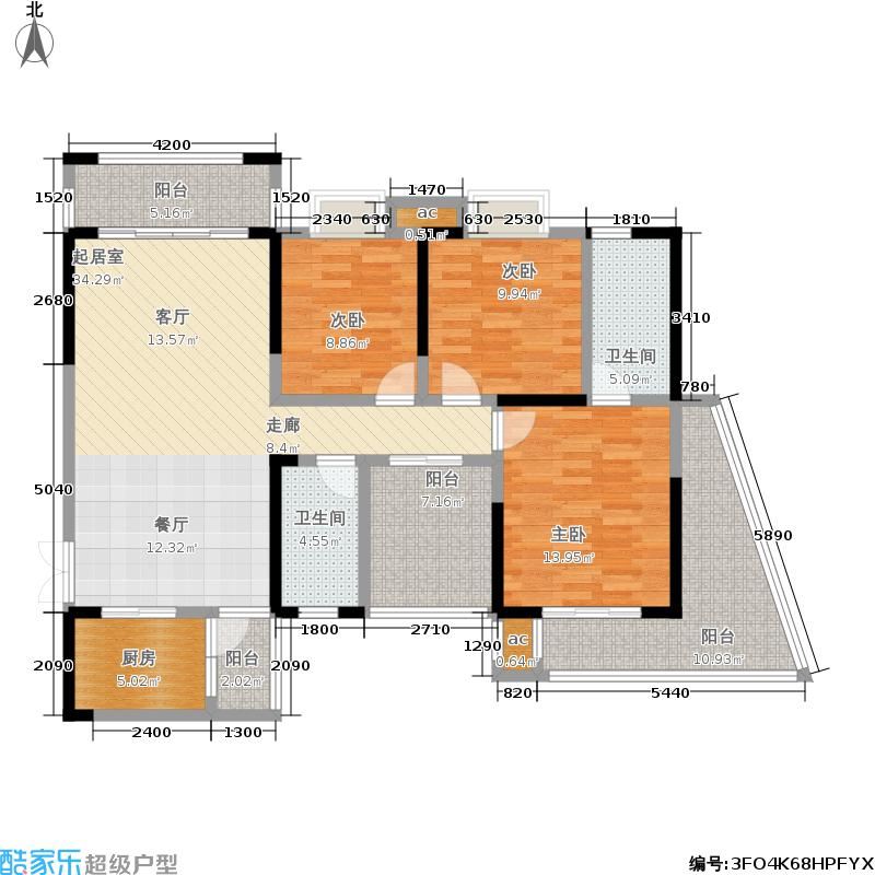 鑫远御文台123.29㎡B5a户型 三室两厅二卫户型3室2厅2卫