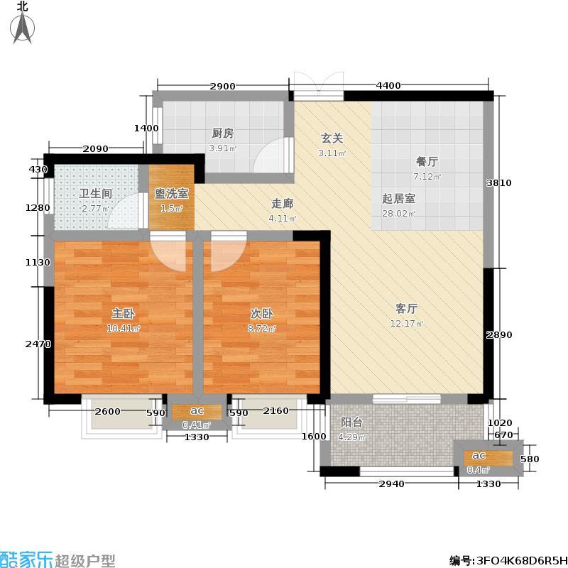 鑫远御文台79.77㎡D2户型 二室两厅一卫户型2室2厅1卫