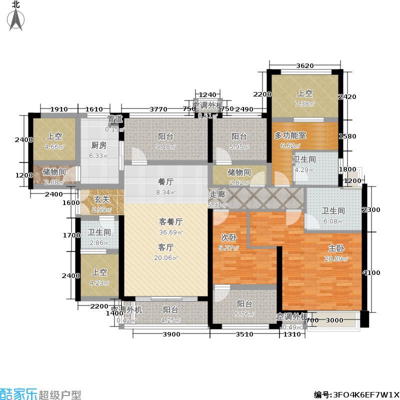 星河盛世152.00㎡星河盛世户型图B1座四房二厅三卫(3/10张)户型4室2厅3卫