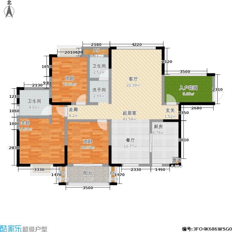 鑫天御景湾131.75㎡1-4号栋04户型3室2厅2卫