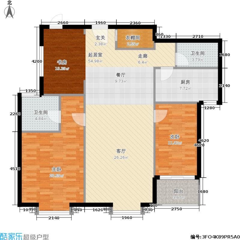 易构空间两室两厅两卫户型