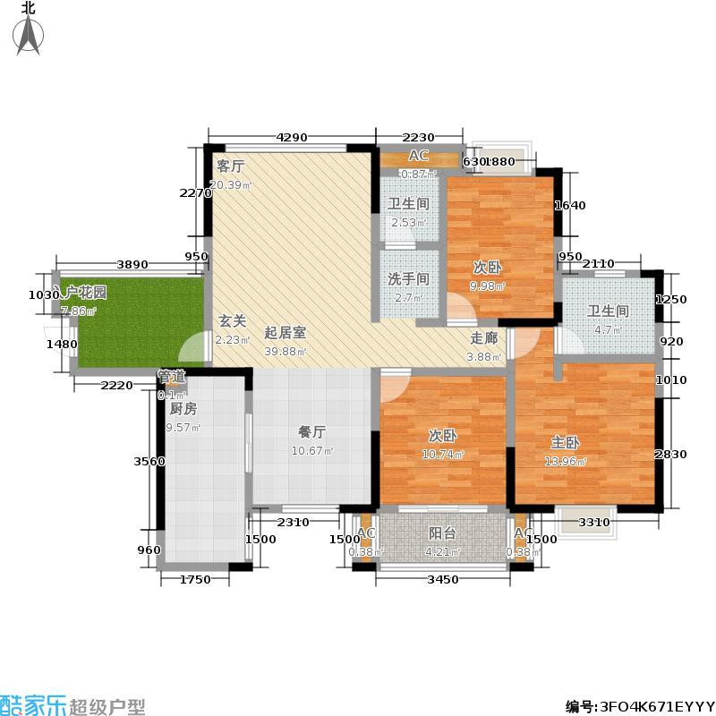 鑫天御景湾133.72㎡1-4号栋01户型3室2厅2卫
