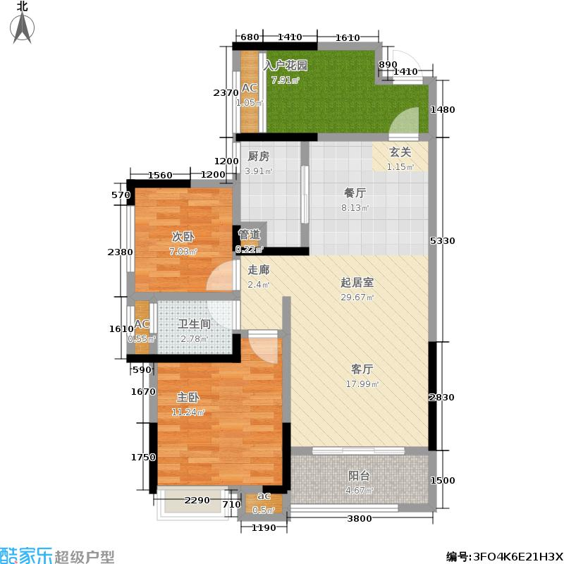 嘉宇中央89.00㎡两室两厅一卫户型2室2厅2卫