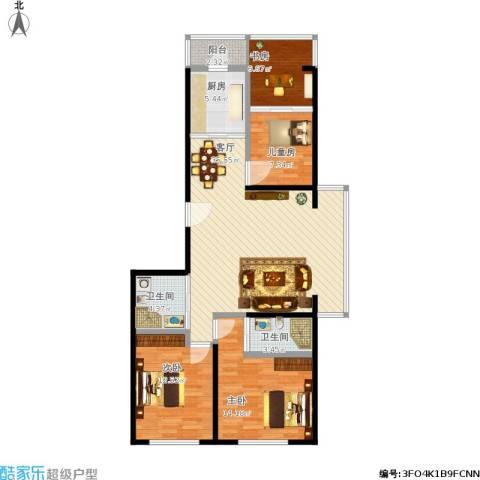 吉星商住城4室1厅2卫1厨130.00㎡户型图