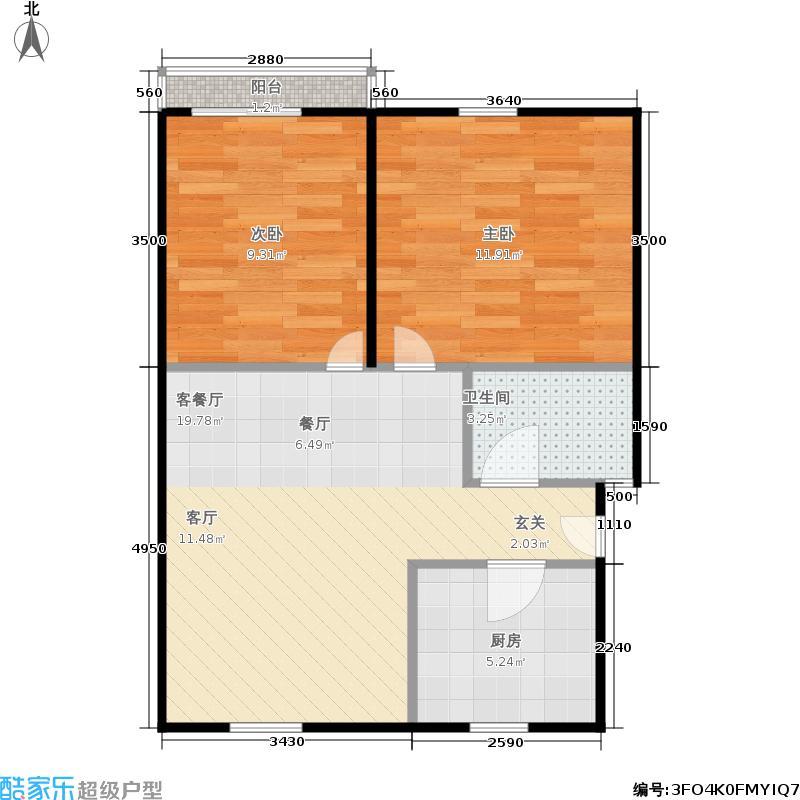 紫金公寓55.00㎡面积5500m户型