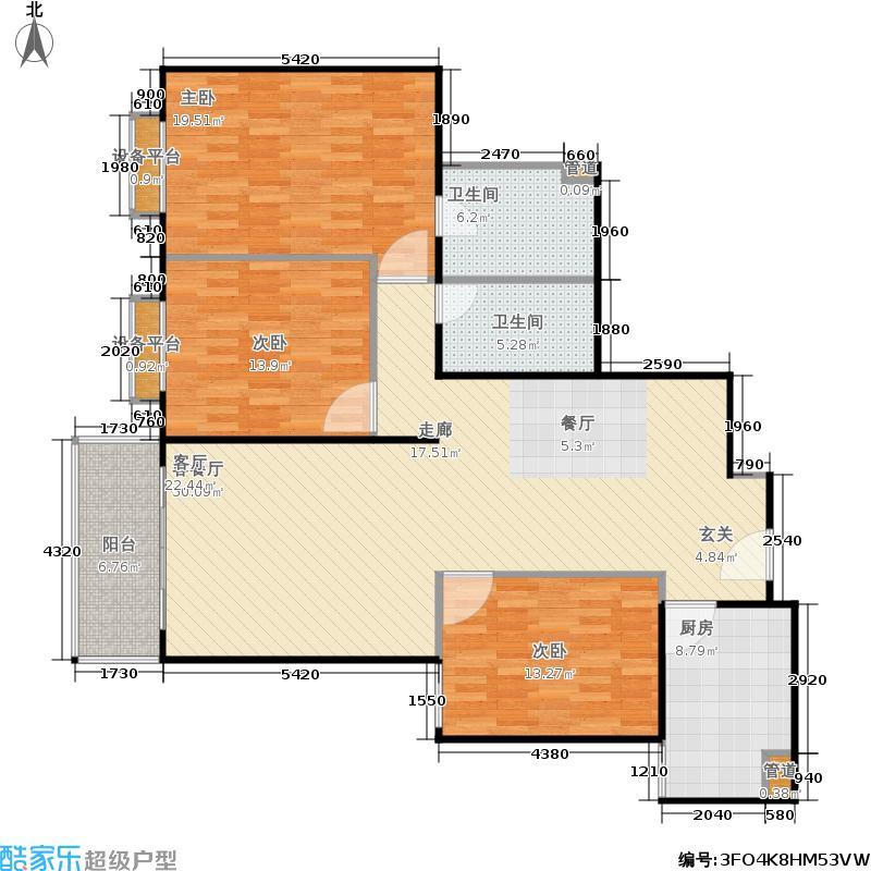 华辉苑135.12㎡三室两厅两卫户型