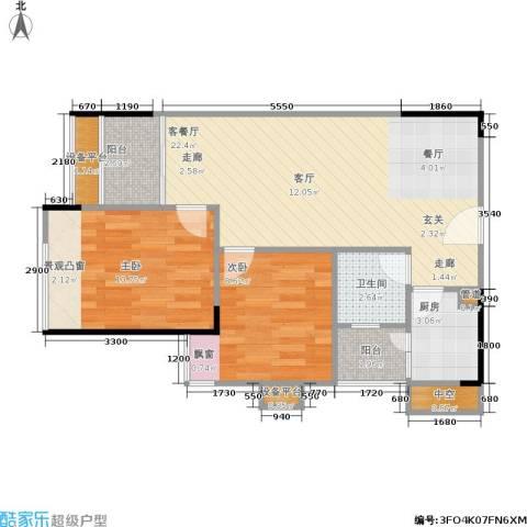 丹枫雅苑2室1厅1卫1厨60.00㎡户型图