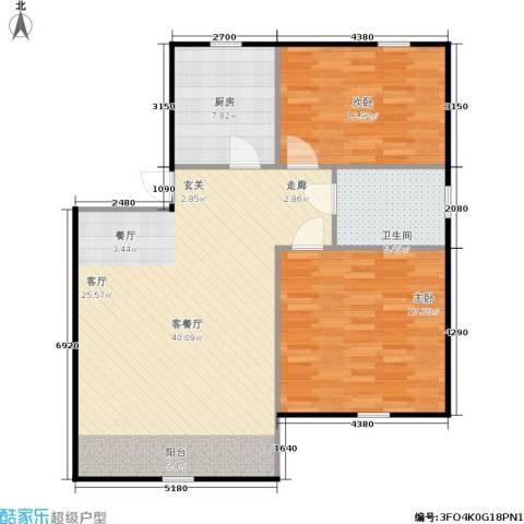 星洲花园2室1厅1卫1厨89.00㎡户型图